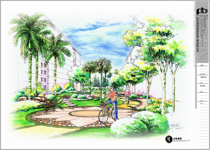 园林设计图  居住小区