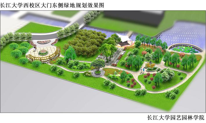 城市街头绿地手绘平面图