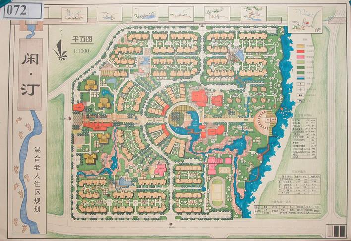 手绘小区规划平面图 小区平面图手绘 小区手绘平面图 手绘小区平面图