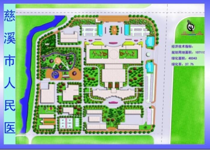 图纸 园林设计图 园林景观效果图 园林景观鸟瞰图 慈溪市人民医院平面