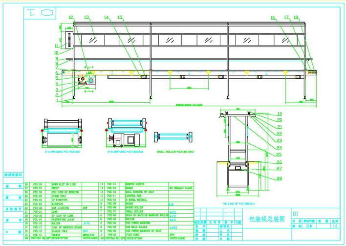 流水线图_cad图纸下载-土木在线
