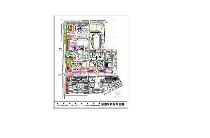 西安建筑科技大学总平面图