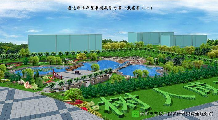 滨水景观节点效果图,很好的设计方案(造型花坛) 某景观小区规划设计含