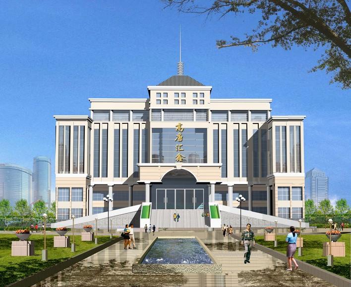 二层办公楼效果图 相关专题:  投稿网友:xiaocancan200(已上传图纸2套