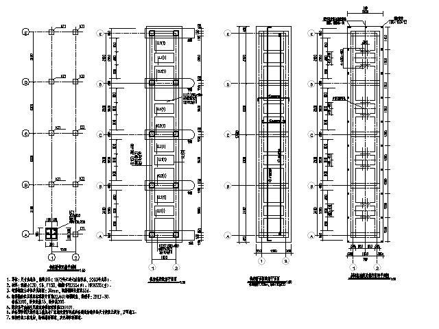结构施工图(底板采用放射钢筋配筋法)