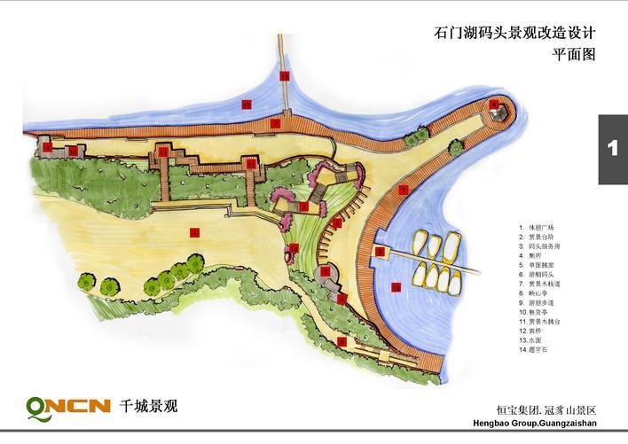 图纸 园林设计图  景区平面方案   景区景观平面  相关专题:景区规划