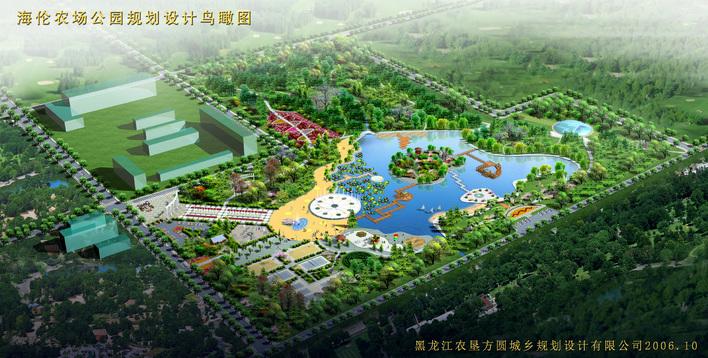 海伦农场公园规划平面图