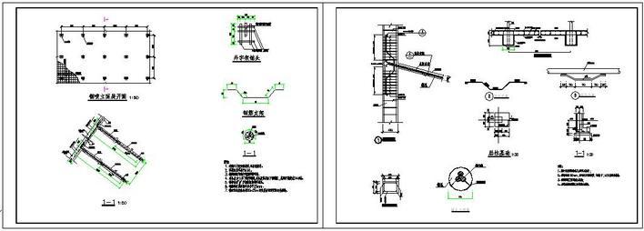 锚杆挡墙施工 锚杆挡墙图集  所属分类:建筑结构图  锚杆挡墙 大样图