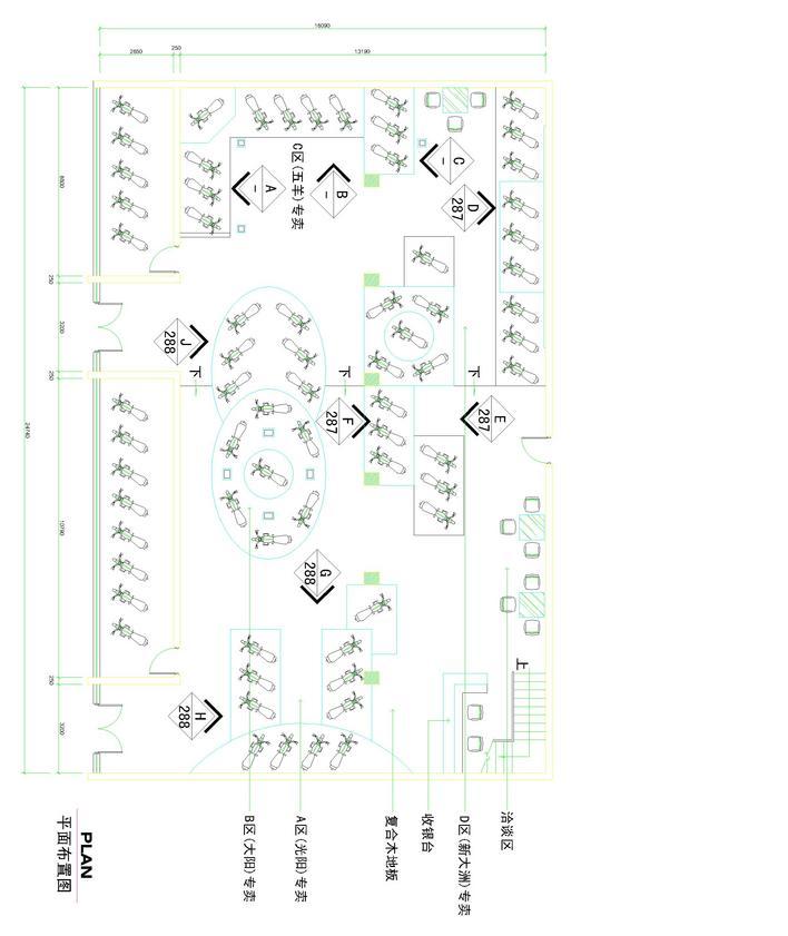 别墅施工图纸 别墅水电施工图纸