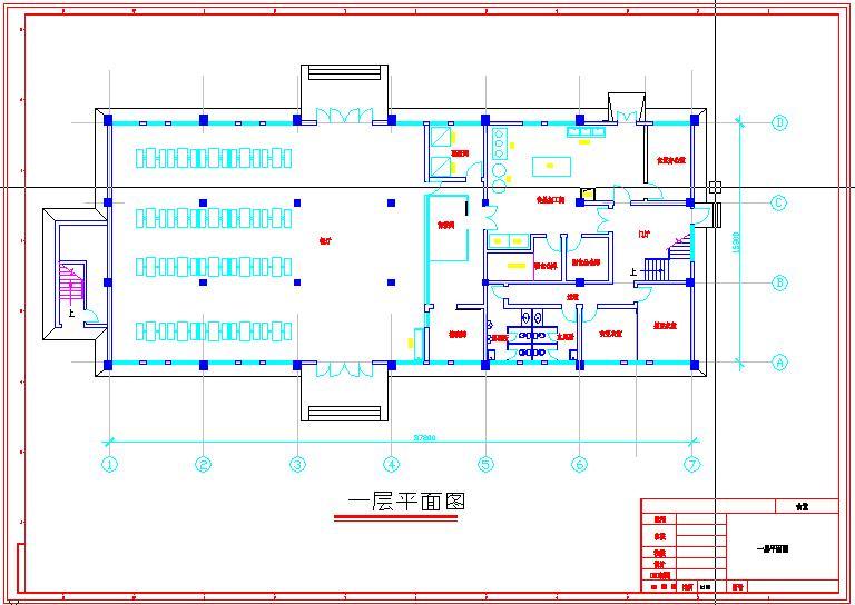 食堂平面布置图 学校食堂平面布置图  所属分类:食堂设计 商业建筑
