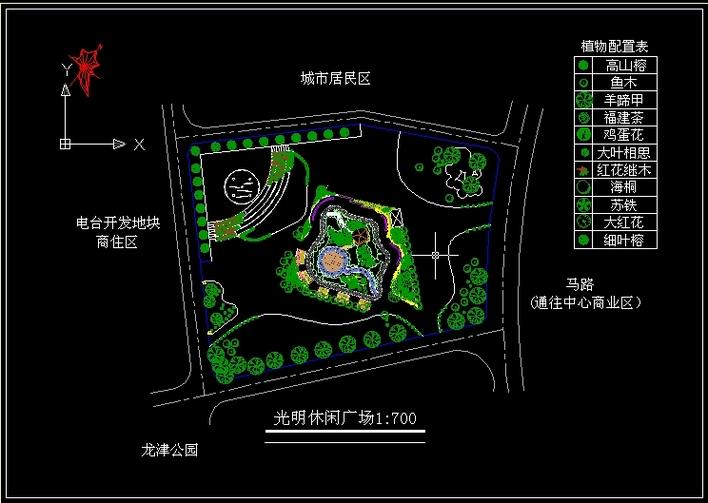 相关专题:休闲广场设计休闲广场绿化休闲小广场设计休闲广场设计图休