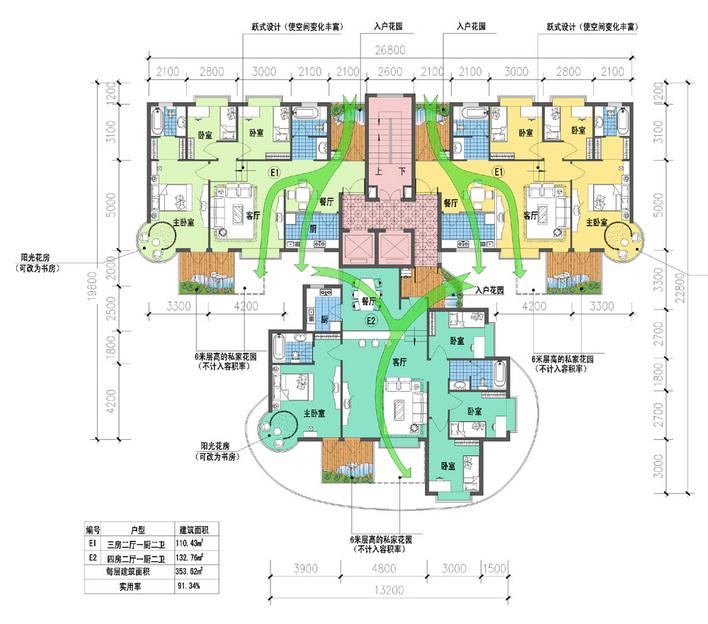 10个住宅户型平面图.rar