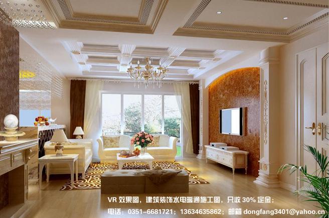 2011年最新20套客厅效果图 建业如意家园金先生家庭装修平面布局图