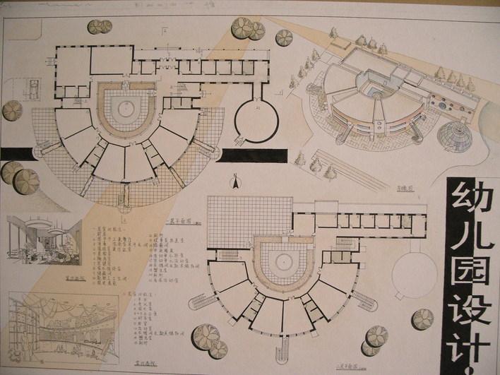 幼儿园设计_一幼儿园平面设计方案