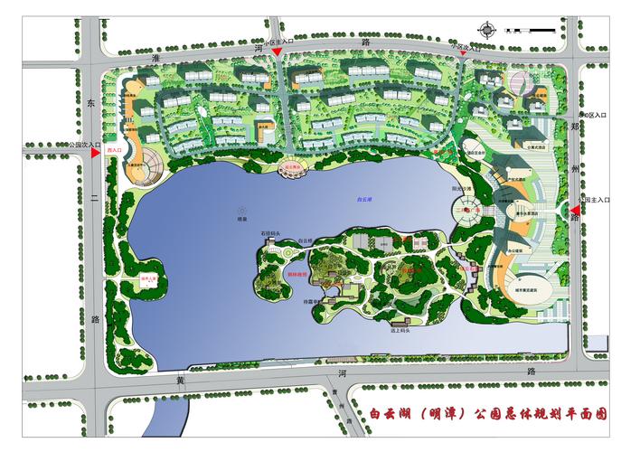 城市公园规划设计