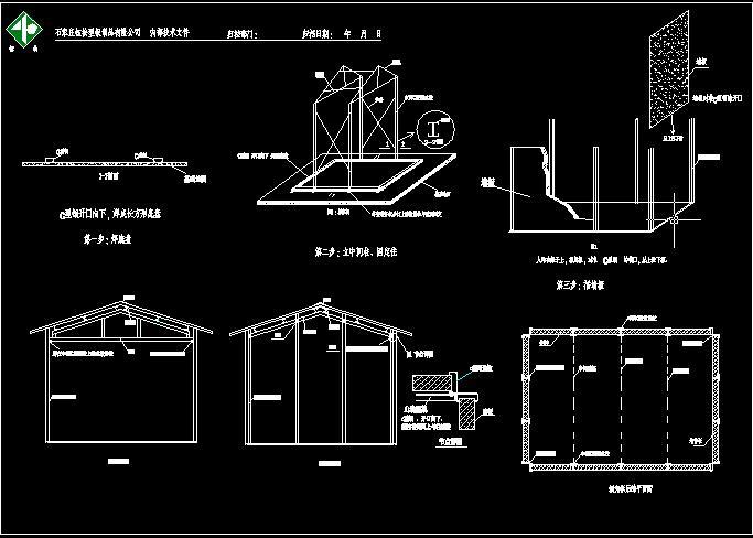 单彩钢瓦安装方法图解