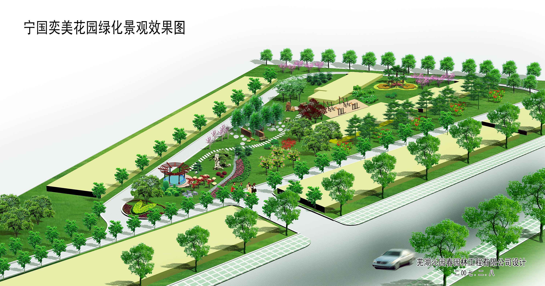 简介:一居住区绿化平面图于效