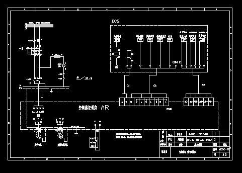 变频电机(带控制箱)