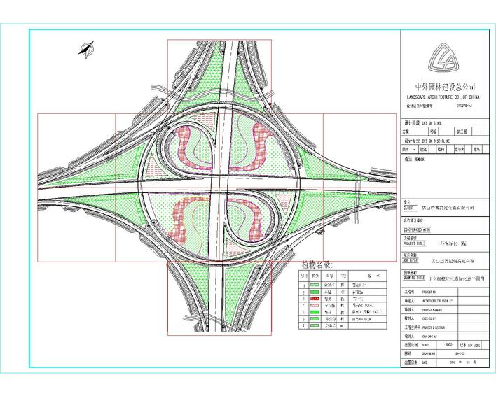 唐曹高速公路绿画施工图