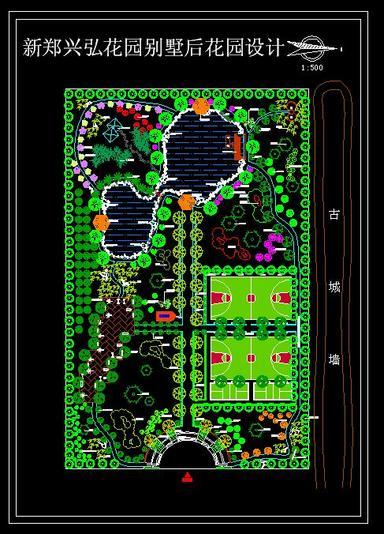 相关专题:别墅后花园设计 后花园手绘 电气方案设计 大门方案设计