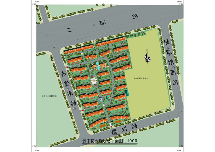 居住区规划(二)名括道路分析图,绿化分析图,交通系统分析图,结构分析
