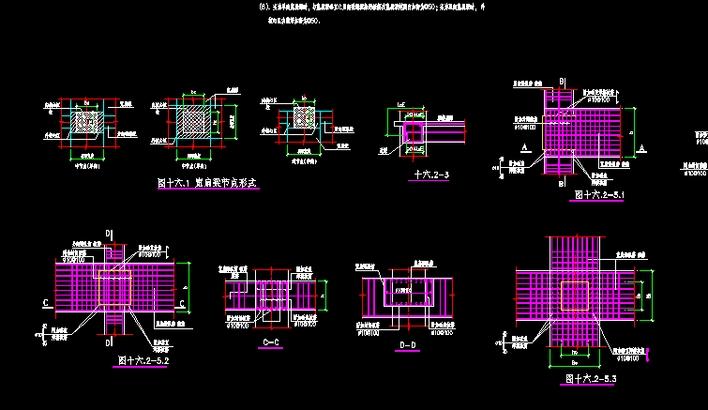 宽扁梁构造大样 某工程13m简支梁空心板标准图(后张简支l=13m 宽1.