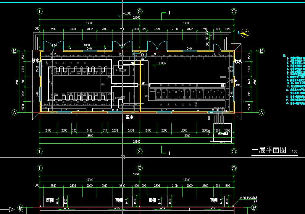 相关专题:水车施工图自来水厂平面图自来水管道设计图自来水厂净水