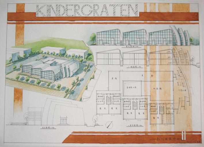 相关专题:手绘幼儿园平面图设计手绘