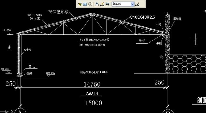 设计三角屋架施工图三角形钢屋架图集三角形屋架图集