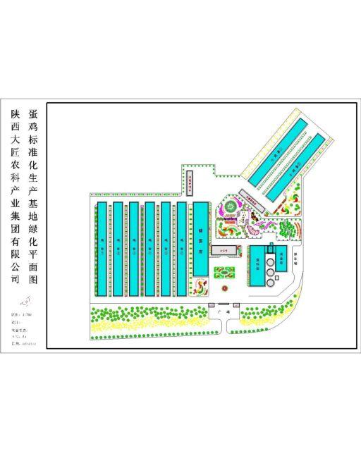 绿化设计平面图厂区平面图厂区平面图大门画厂区平面图厂区总平面图