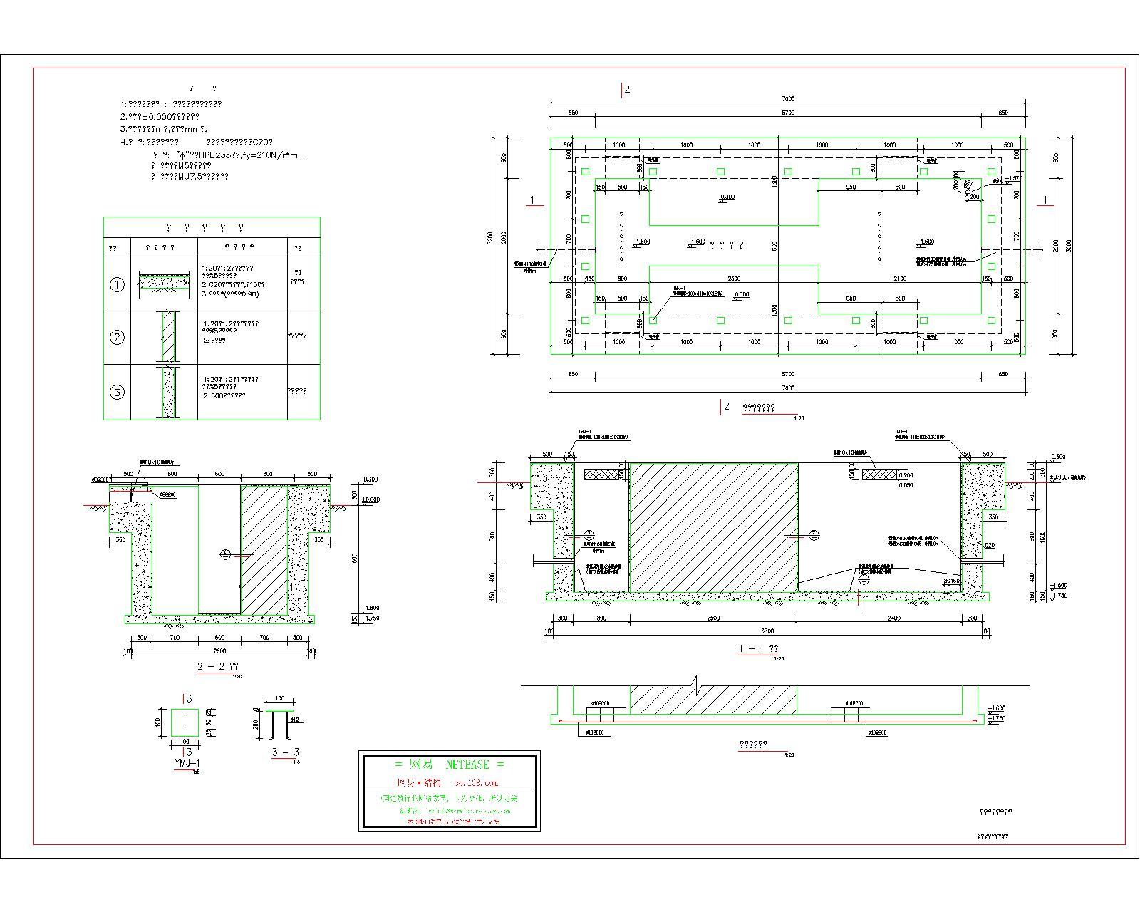 6座箱变站电气设计施工图,共250张 欧变50kva箱变排列图及箱变基础图