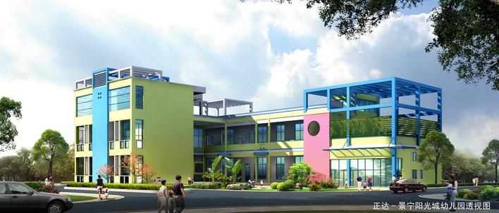 幼儿园方案 幼儿园设计方案图纸