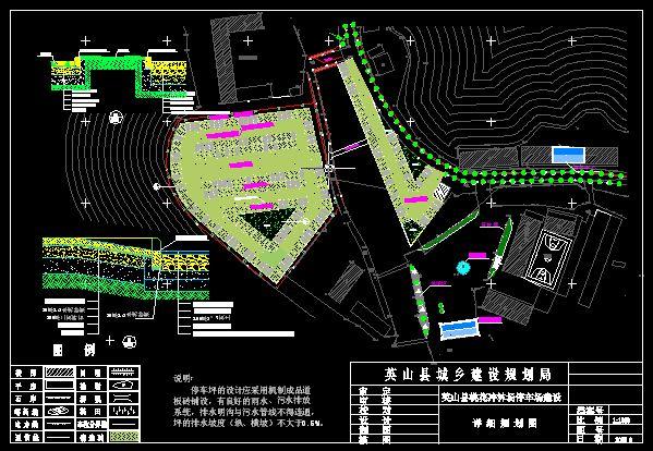 停车场规划及施工图_cad图纸下载-土木在线