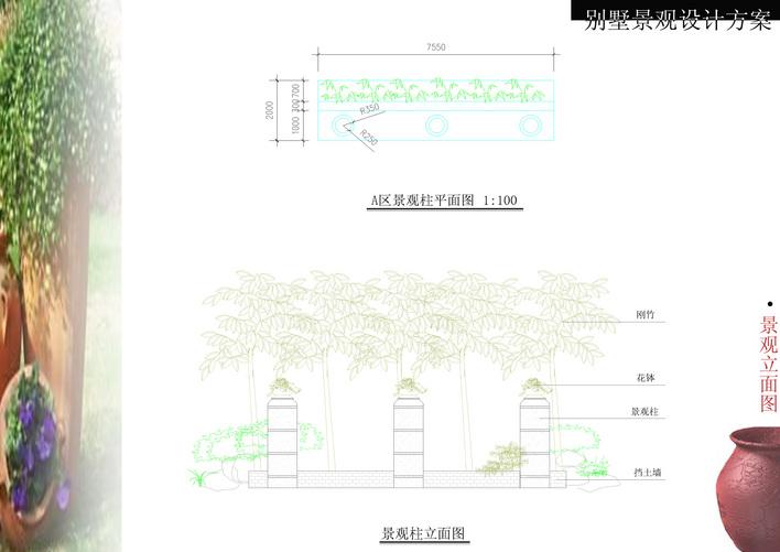 简介:景观立面图 相关专题:景观立面图景观小品立面图景观植物立面图