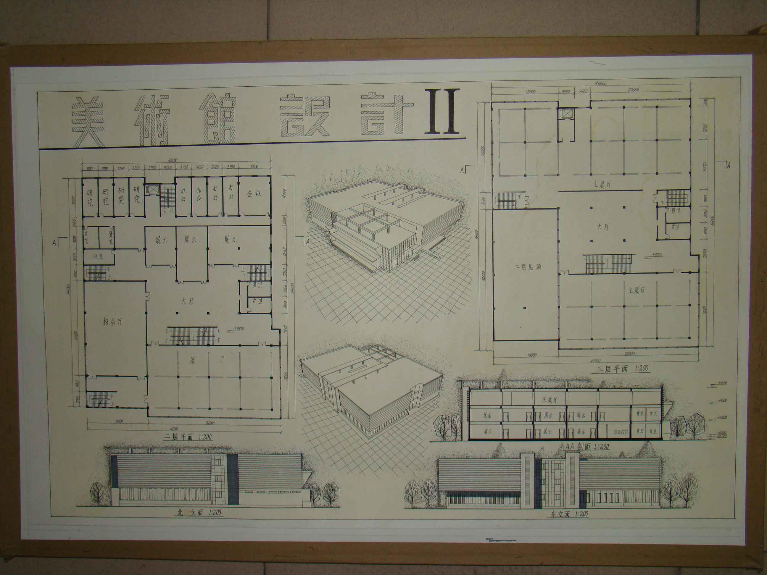 美术馆设计3
