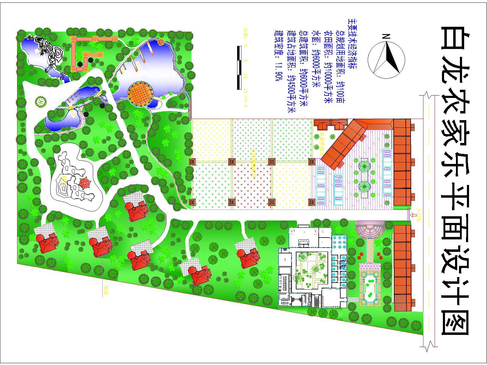 池塘农家乐设计图展示