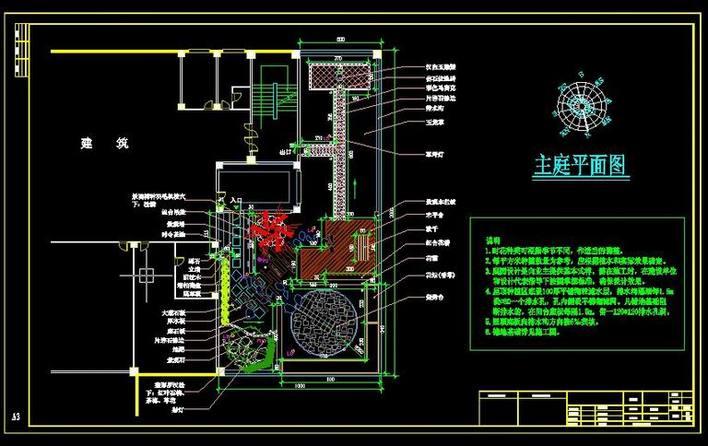 别墅屋顶花园CAD图