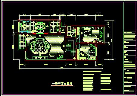01桂花公寓复式住宅设计方案