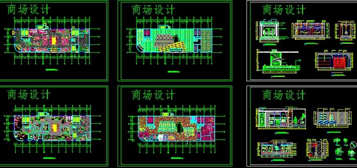图纸 装修设计  商业装修  商场装修  商场装修平面天花立面图   商场