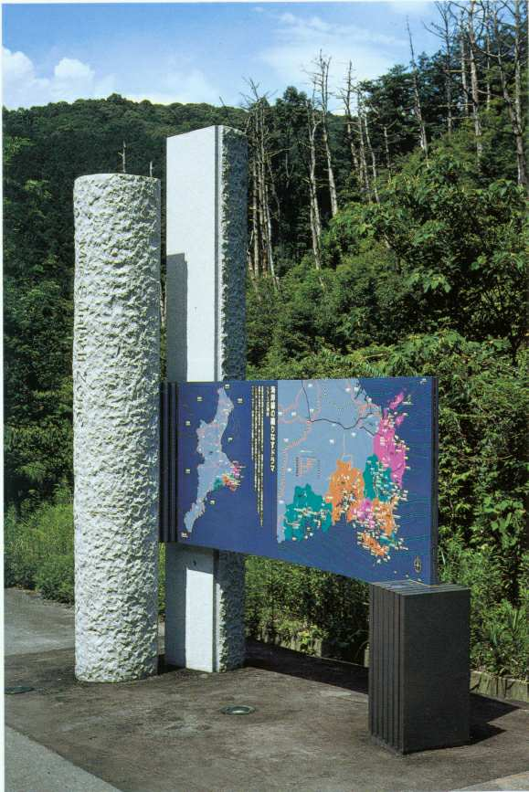 景观标示牌(创意)