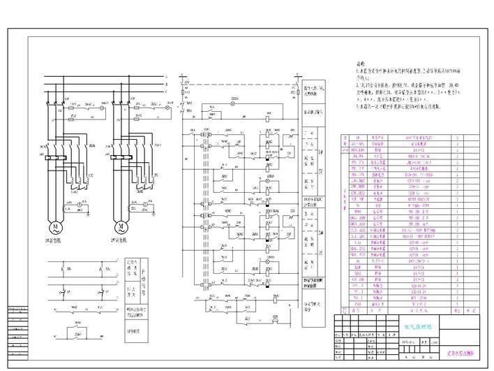 消防应急灯如何安装_消防排烟风机接线图_消防强切模块接线图_消防泵控制柜接线图