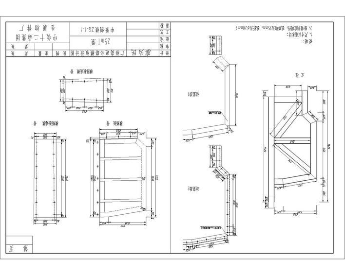 相关专题:40mt简支梁桥毕业设计模板设计图箱梁模板设计钢模板设计图