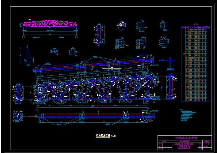30m钢屋架施工图 30m三角形钢屋架施工图