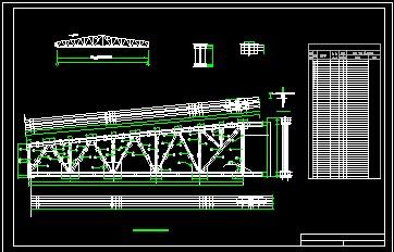 课程设计钢结构屋架施工图