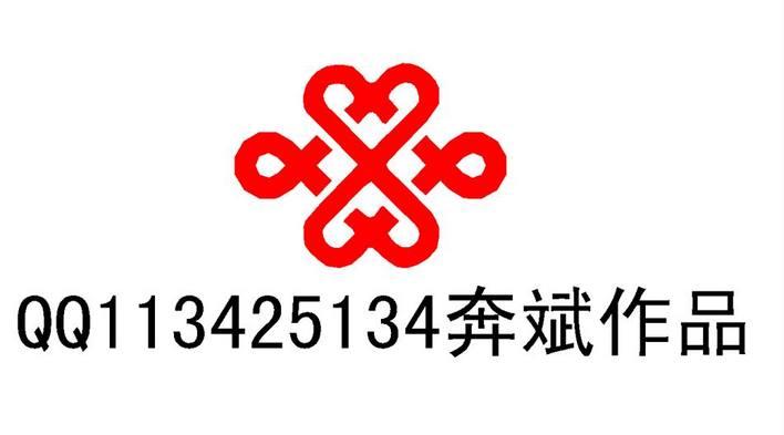中国联通CAD图标.dwg