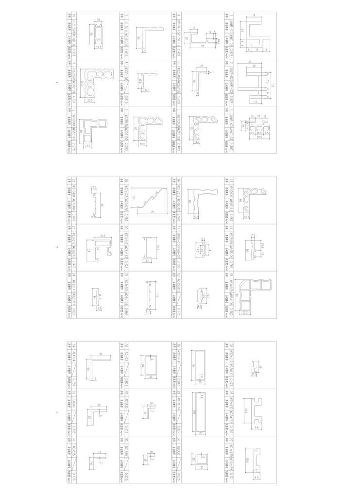 建筑幕墙铝型材模图_cad图纸下载的下载图纸反渗透三维图片