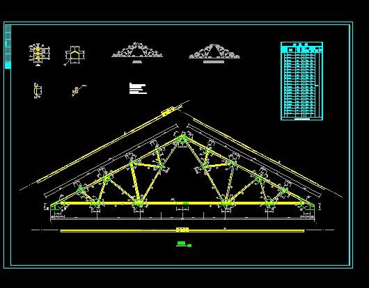 图纸 三角形钢屋架