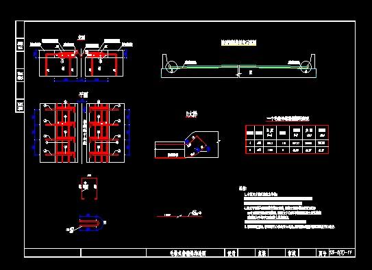 伸缩缝标准图_CO土木在线图纸下载
