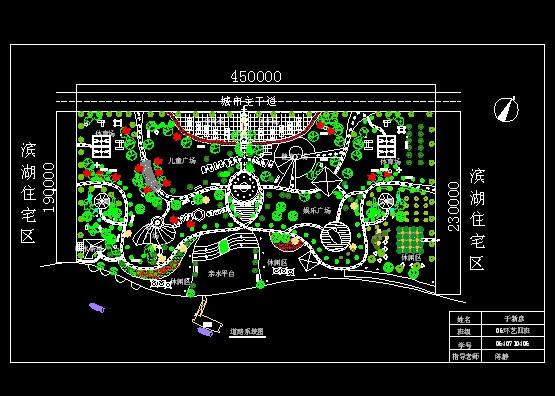 图纸 园林设计图 小品及配套设施 水景喷泉设计图 某滨水景观道路系统