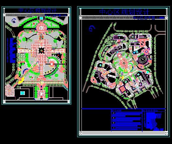 图纸 建筑图纸  市中心区广场规划设计图    城市中心区规划图.